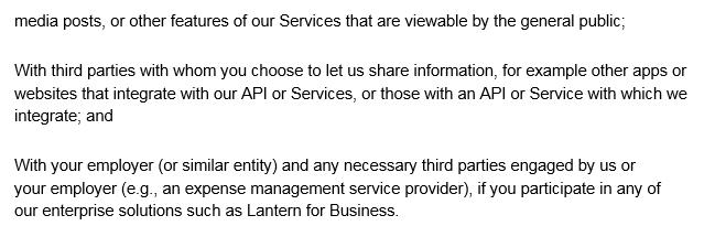 藍燈隱私權政策7