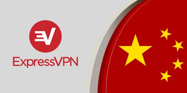 expressvpn中國