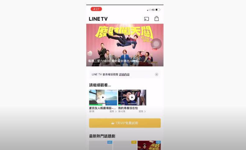 LineTV-标志