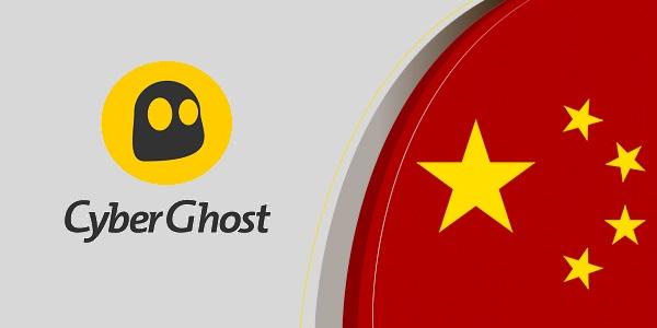 CyberGhost - 中國VPN